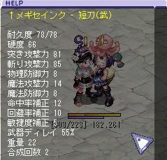 megi_2.jpg