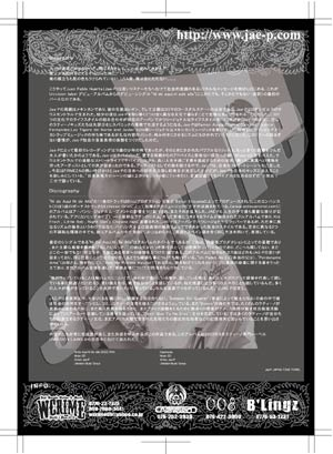 W-CRIME VOL2(Jae-PJAPANTOURinFUKUI)イベントフライヤー2