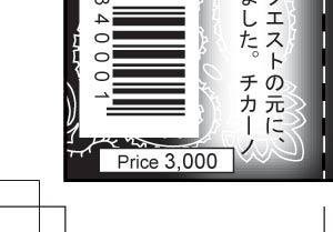 CDジャケット 1 (帯)