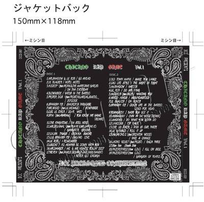 CDジャケット 1 (バックジャケット)