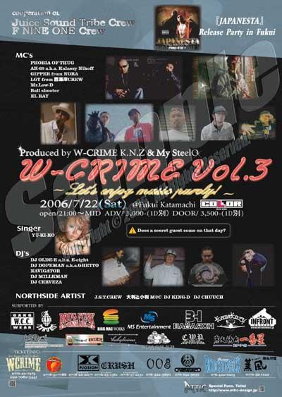W-CRIME Vol.3