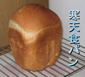 寒天食パン