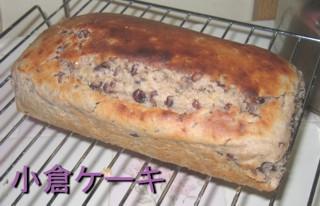 小倉ケーキ