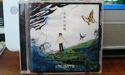 UNLIMITS SEVEN