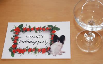 モコさん手作りカード