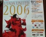 200608100308000.jpg