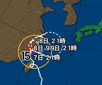 typhoon15_2007.jpg
