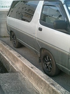 20060205171218