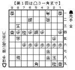 okumura2.jpg