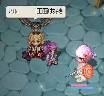 本人曰く 矢口真理らしい!!