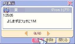 1M入りまーす♪
