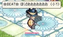 だめだよー!