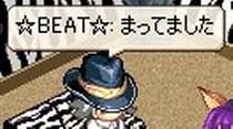 今か 今かと・・・っ!!