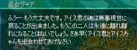 やったあーー!! (≧∇≦)