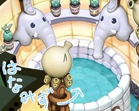 象の像のハナミズ風呂だち