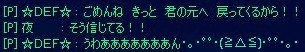 悲しい別れ (ノ_・。)
