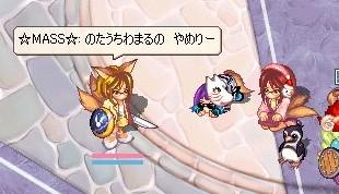 どうしたさ?(^^)
