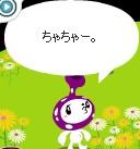 MASSちゃん・・・?