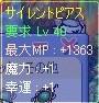 1300は