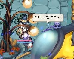 ファースト・コンタクト