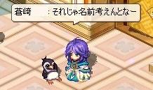 ペンギンをプレゼント