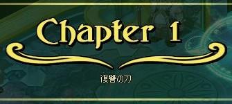 始まりぃ☆