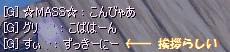 元気よな(^^)