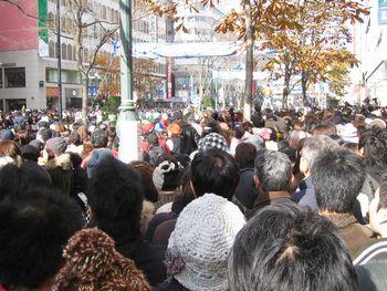 2006.11.18-parade1.jpg