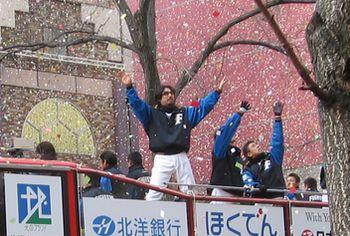 2006.11.18-parade3.jpg