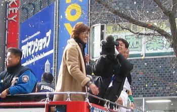 2006.11.18-parade6.jpg