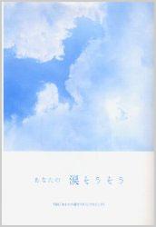HON-2.jpg