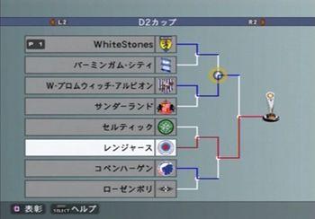 ML2006-D2CUP.jpg