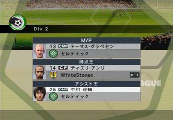 ML2006-MVP.jpg