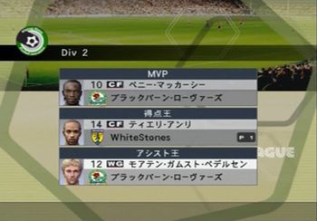 ML2007-MVP.jpg
