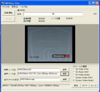 TMPGEnc..jpg