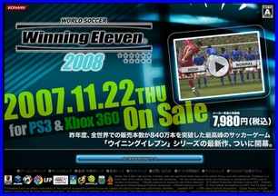 WE2008-2007.9.19.jpg