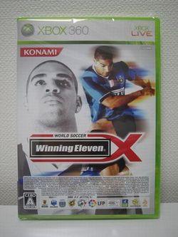 WEX-2006.12.14.jpg