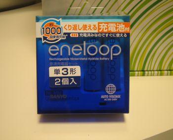 enwloop-2006.12.9.jpg