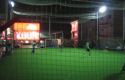 game-2006-8.30.jpg