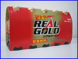real-gold.jpg