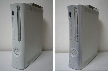 xbox360-fp-2006.12.14.jpg