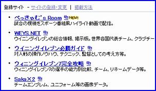 yahoo_kate.jpg
