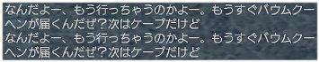 11_17.jpg