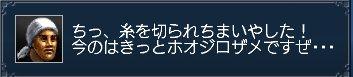 12_3.jpg