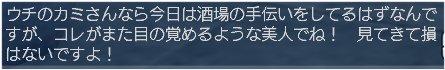 3_7.jpg