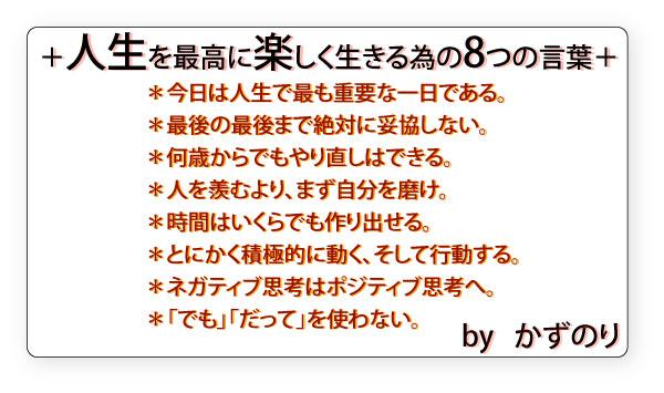 words-2.jpg