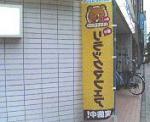 200709302.jpg