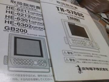 20070926122132