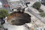 巨大な穴1