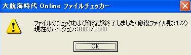 070822b.jpg